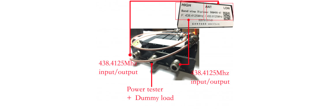 Diplexer for repeater
