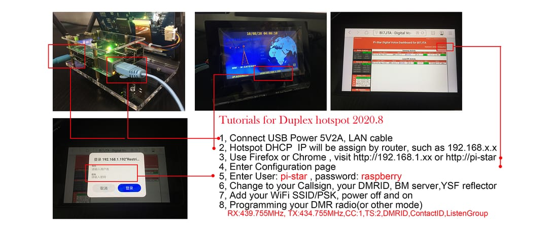 Tutorials-for-Duplex-hotspot-2020.8 1080p.jpg